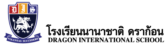 Dragon International School