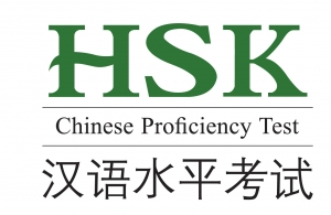 Congratulations to all the students who took HSK